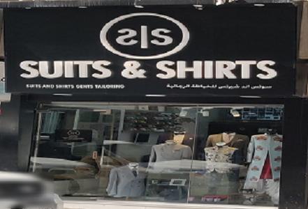 Bespoke Tailors Dubai